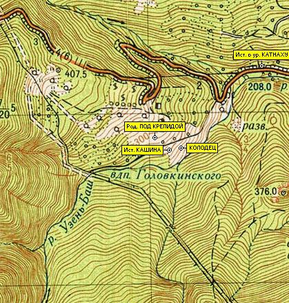 Фрагмент карты низовьев ущелья Яман-Дере